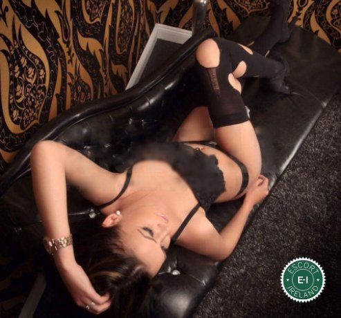 Amanda  is a sexy Italian escort in Tralee, Kerry