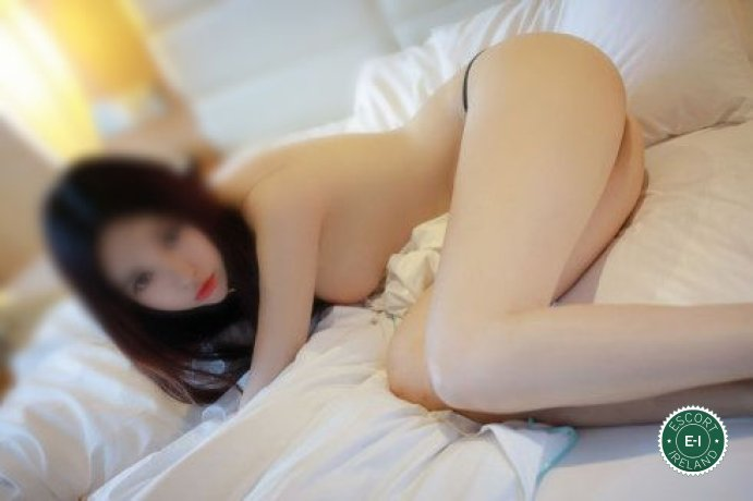 The massage providers in Limerick City are superb, and Chilli Massage is near the top of that list. Be a devil and meet them today.