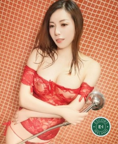 Emily is a high class Japanese Escort Waterford City